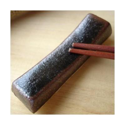 【SALE】3/3まで!和食器 お箸置き 日本製 ナチュラル天目切板レスト 箸置きS4000234 (お取り寄せ商品)