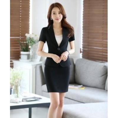 2点セット スカートスーツ 短袖/ 通勤  オフィス 入学式 OL 大きいサイズ  トップス 制服 事務服 フォーマル ビジネス