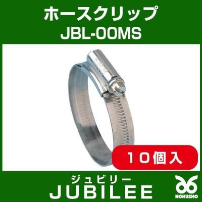JUBILEE ホースクリップ 締付径  13-20mm 10個入 JBL-00MS ジュビリー