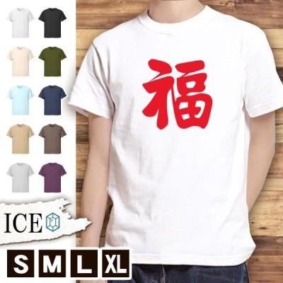 Tシャツ 服 メンズ レディース かわいい 綿100% アジアン 中国 大きいサイズ 半袖 xl おもしろ 黒 白 青 ベージュ カーキ ネイビー 紫 カッコイイ 面白い ゆるい