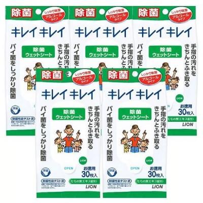 [5個]キレイキレイ 除菌ウェットシート アルコールタイプ 30枚 (D)