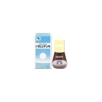 《小林製薬》 小林タムシチンキb 30ml 【第2類医薬品】 (水虫治療薬)