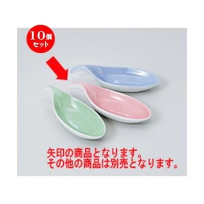 10個セット 珍味 木の葉珍味 ピンク(315-02) [ 12 x 4.5 x 3cm ] 【 料亭 旅館 和食器 飲食店 業務用 】