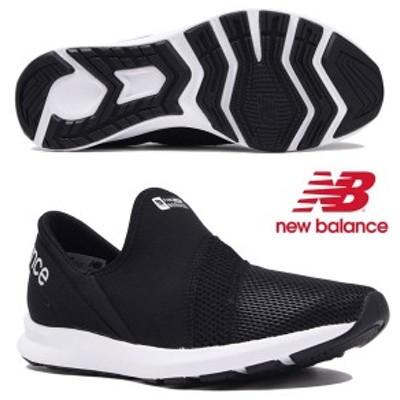 即納可★ 【New Balance】ニューバランス FUEL CORE NERGIZE EZ SLIP-ON W LB1 ウィメンズ レディース スニーカー スリッポン WLNRSLB1B