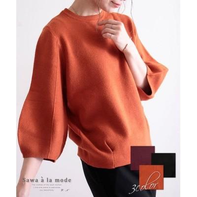 【サワアラモード】 シンプルなぽわん袖のニットトップス レディース オレンジ F Sawa a la mode