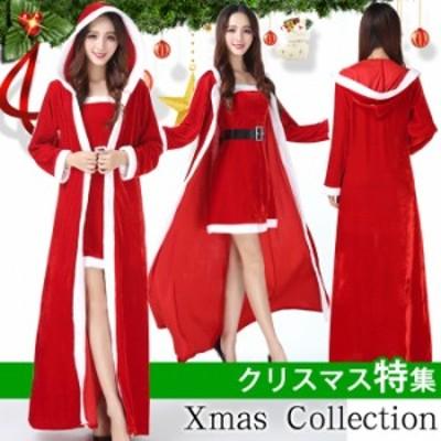 レディース クリスマス衣装 Xmas衣装 パーティー ワンピース ドレス サンタクロース コスチューム コスプレ 大人用