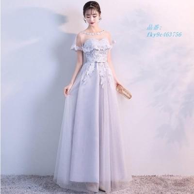 冠婚 花嫁 素敵 大人 綺麗 ブライダル プリンセスライン ワンピ ウェディングドレス 可愛い パーティードレス ワンピース レディース ケープ マント
