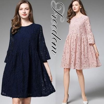 大きいサイズ ドレス 結婚式 お呼ばれ 発表会 謝恩会 大人可愛い上質ケミカルレースドレスワンピース L 2L 3L 4L 5L サイズ セール