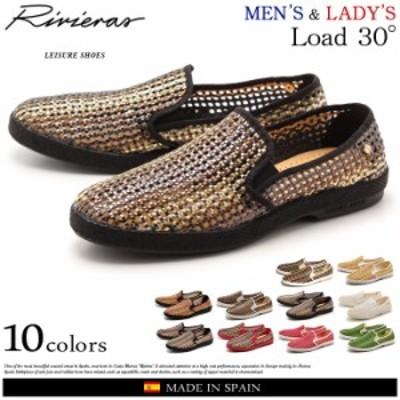 リビエラ スリッポン メンズ 30℃ ロード シューズ 靴 カジュアル メッシュ おしゃれ RIVIERAS 30℃ LORD