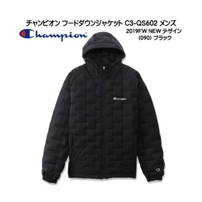 チャンピオン アウター ジャケット フードダウンジャケット C3-QS602 090 ブラック 保温 撥水 防風 軽量 メンズダウン メンズジャケット 紳士 メンズ