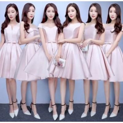 ウェディングドレス ワンピース 上品 クオリティー 膝丈ドレス 食事会 お呼ばれドレス 結婚式・二次会に最高 4タイプ ピンク色