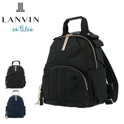 ランバンオンブルー リュック エコール レディース  482921 LANVIN en Bleu | リュックサック