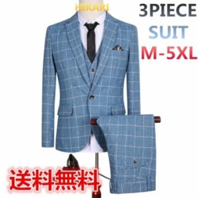 送料無料M-5XLチェック柄スリーピース スーツ メンズ スリムスーツ  セットアップ メンズ 大きいサイズ通勤結婚式二次会