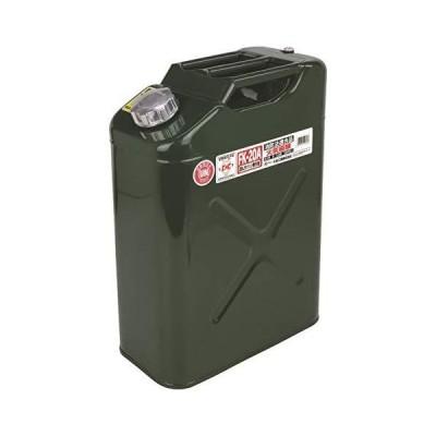 メルテック ガソリン携行缶 20L 縦型 消防法適合品 KHK UN [亜鉛メッキ鋼鈑] 鋼鈑厚み:0.8mm Meltec FK-20A