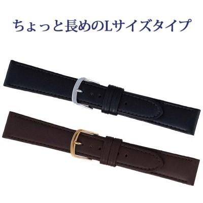 腕時計ベルト 時計ベルト 時計 ベルト 時計バンド 時計 バンド バンビ ロングサイズ 牛革 Lサイズ BCA003 16mm 17mm 18mm 19mm 20mm 22mm