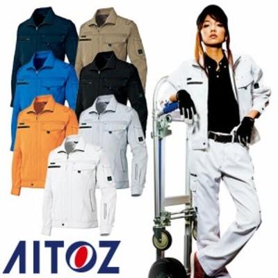 アイトス AZ-60401 長袖ブルゾン(男女兼用) AITOZ 作業服 作業着 ワークウエア