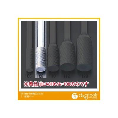 エスコ 8x19mm/6mm軸[Coated]超硬バー EA819VA-108
