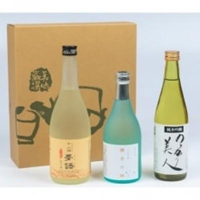 純米吟醸酒 3本セット HT-09
