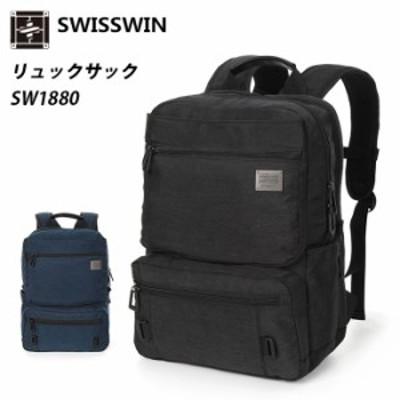 スイスウィン リュック 通販 通学 メンズ 大容量 ブラック ブランド SWISSWIN 通勤 黒 レディース 防災リュック おしゃれ
