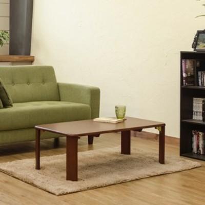 新:NEWウッディーテーブル 90x50 ブラウン(BR) ローテーブル・センターテーブル・ちゃぶ台 折りたたみ式のテーブル 折脚 座卓 WZ-950