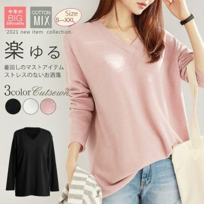 送料無料 長袖tシャツ 綿100% ロング サイドスリット vネック ゆったり 大きいサイズあり 無地 きれいめ カットソー トップス ロンt