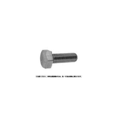 サンコーインダストリー 六角ボルト(全ねじ)日本鋲螺製 12X75