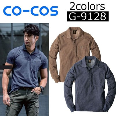 CO-COS/コーコス G-9128 デニムフィール長袖ポロシャツ【取寄商品】