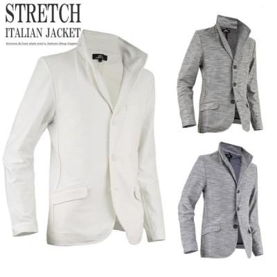ストレッチジャケット メンズ イタリアンカラー テーラードジャケット きれいめ お洒落 B011220-07