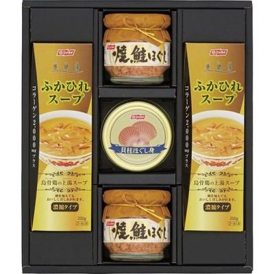 ニッスイ 缶詰・びん詰・ふかひれスープセット KBS-25C  内祝い ギフト 出産 結婚 快気 法事