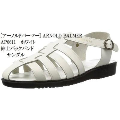 Arnold Palmer(アーノルドパーマー) AP−6611 カメサンダル 日本製  牛革バックバンド サンダル ドライビングサンダル メンズ