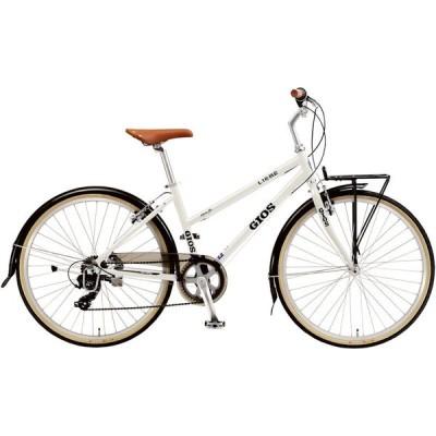 ジオス リーベ (ホワイト) 2021 GIOS LIEBE シティサイクル クロスバイク