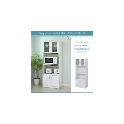レンジ台 レンジ棚 レンジラック 食器棚 北欧 キッチン収納 スライド棚 幅 6