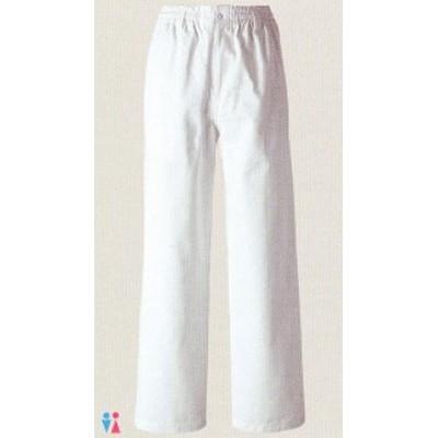 AL444 男女兼用 パンツ ホワイト セブンユニフォーム 綿100% カツラギ