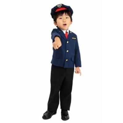 キッズジョブ 運転手さん 120 コスプレ 衣装 ハロウィン キッズ ジョブ(代引不可)