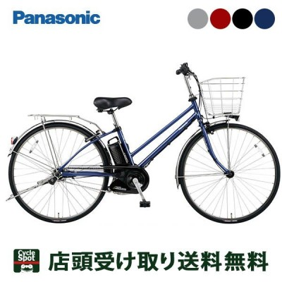 店頭受取限定 パナソニック 電動自転車 アシスト自転車 2020 ティモDX Panasonic 16.0Ah 5段変速 オートライト