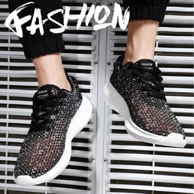 スニーカー メッシュ 通気性 メンズ シューズ ランニング スポーツ 靴 ジョギング 疲れにくい カジュアルシューズ ヒップホップ 靴 ランニングシューズ