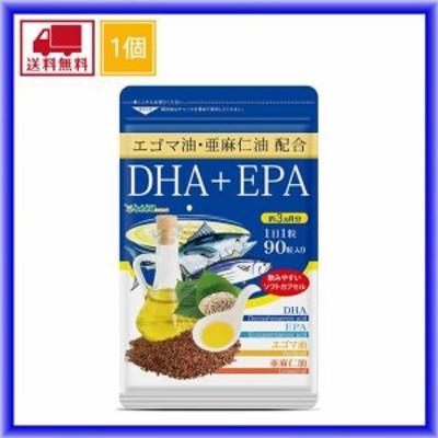 シードコムス 亜麻仁油 エゴマ油 配合 DHA+EPA 約3ヶ月分 90粒 サプリメント 青魚 美容 健康 ダイエット 送料無料