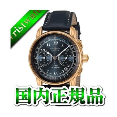 ZEPPELIN ツェッペリン LZ126 Los Angeles 76163 メンズ 腕時計 国内正規品 送料無料