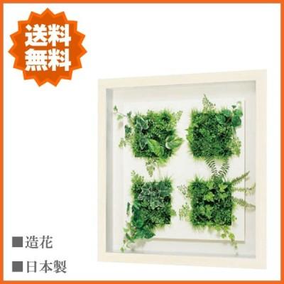 壁掛けリーフパネル おしゃれ インテリアアートパネル モダン 壁掛けパネル 北欧 グリーンパネル 造花 観葉植物
