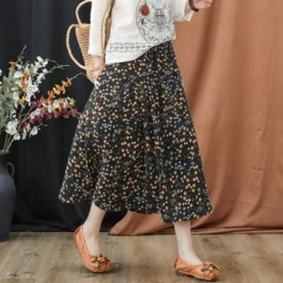 スカート レディース ボトムス ロング丈 花柄 カジュアル ゆったり シンプル 着まわし 春 お出かけ 通勤 オフィス