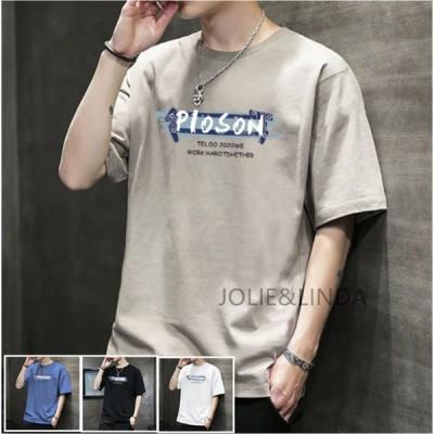 Tシャツ メンズ トップス 半袖 無地 柄 カットソー Tシャツ 安い 白い 黒い カッコいい カジュアル おしゃれ シンプル 大きいサイズ 夏新作