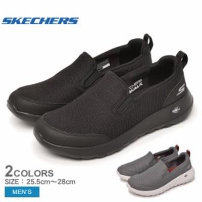 スケッチャーズ スニーカー メンズ ゴーウォークマックス クリンチ ブラック 黒 グレー SKECHERS 216010 靴 シューズ スリッポン 通勤 通