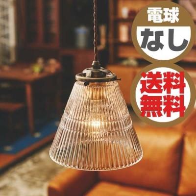 インターフォルム INTERFORM ロウェル L Rowel  電球なしL LT-3121 【送料無料】