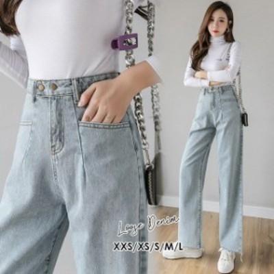 ワイドジーンズ レディース ワイド デニムパンツ ゆったり ハイウエスト ライトブルー 裾ダメージ カジュアル
