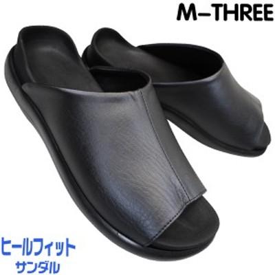 メンズ サンダル mmm92 黒 ヒールフィットサンダル メンズ コンフォートサンダル ヘップサンダル つっかけ 日本製 M-THREE