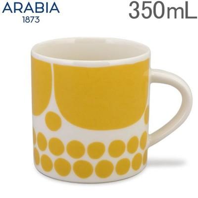 アラビア Arabia マグカップ スンヌンタイ 350mL Sunnuntai Mug 1028189 / 6411801006414 食器 磁器