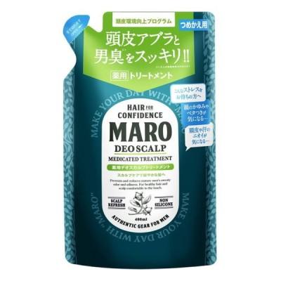 【13%還元】マーロ 薬用デオスカルプトリートメント 詰替 (400mL) MARO【医薬部外品】