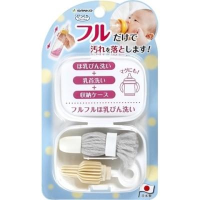 びっくりフレッシュ フルフルほ乳びん洗い グレー CL−90 (1個)