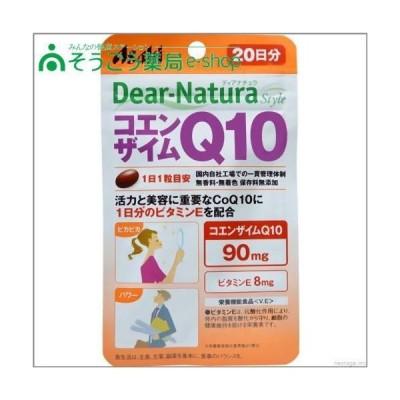 ASAHI アサヒ Dear-Natura ディアナチュラ スタイル コエンザイムQ10 20日(20粒) アサヒグループ食品【RH】