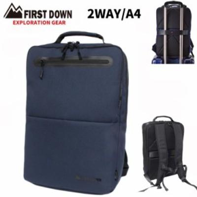 ビジネスリュック D-バッグ FIRST DOWN ファーストダウン ビジネスバッグ 33014 撥水 軽量 手提げ A4対応 B5PC収納 タブレット収納 出張